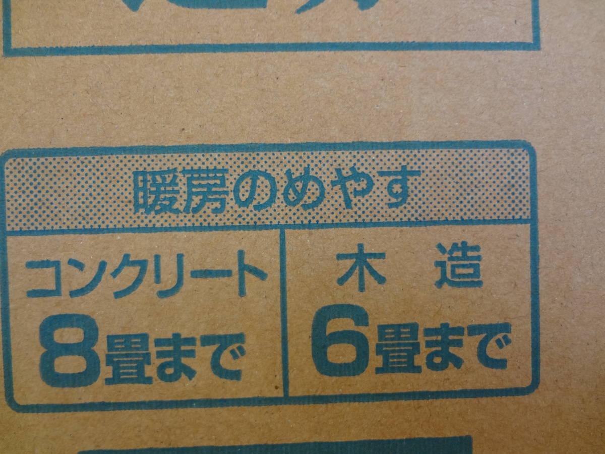 ●○未使用品 トヨトミ TOYOTOMI 石油ストーブ AH-2300 ○●_画像7