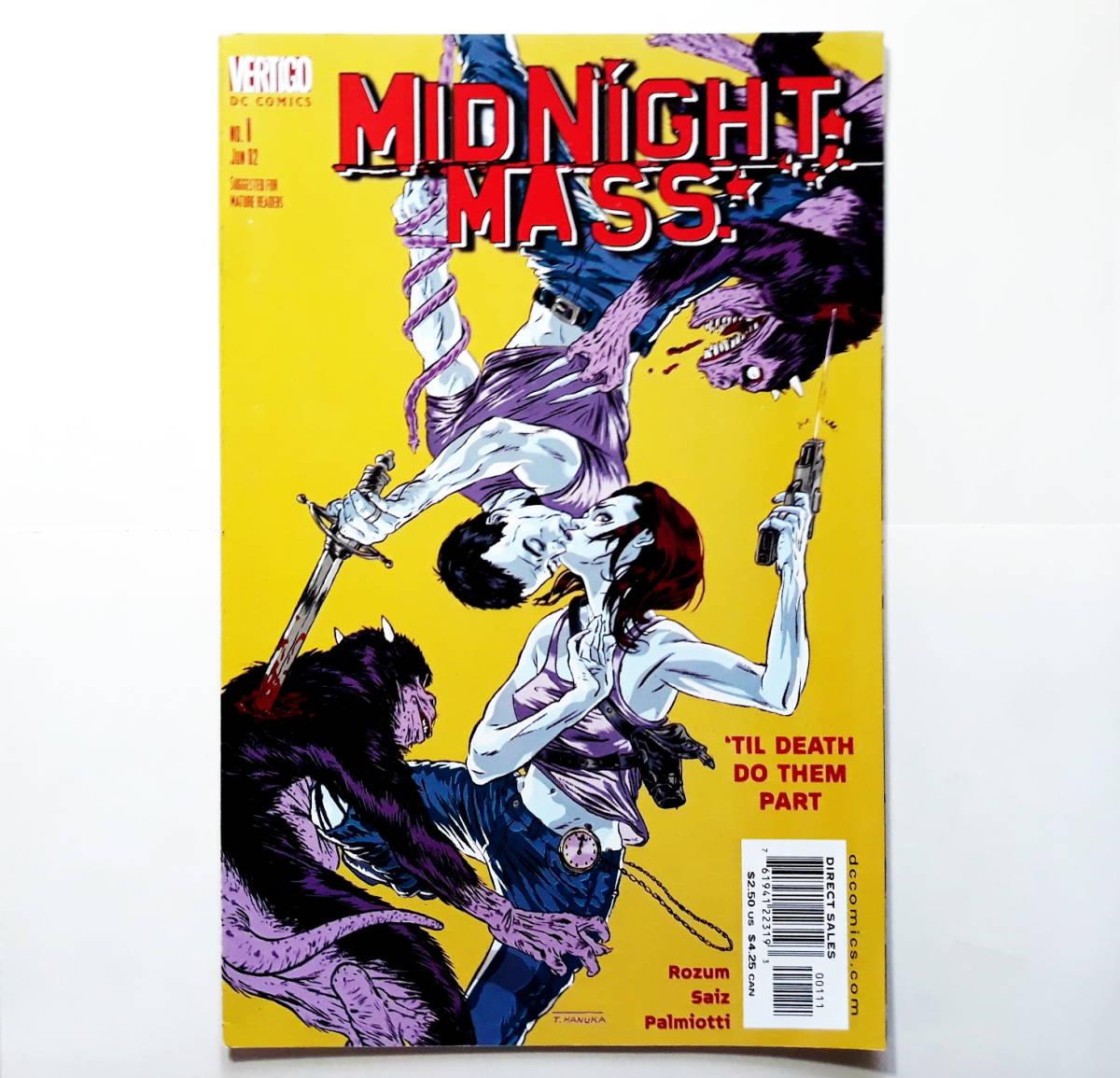 DC, マーベル コミックス 色々 アメコミ 英語版 10冊セット 極美 新品同樣◆mc-30_画像8