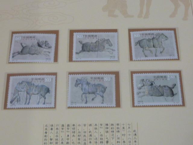 20 S 新中国切手№F 2001年 22T 昭陵六駿 6種完+6面シート2種+金箔6面シール(JBZ-8) 未使用NH ブック式・表裏含 12ページ_画像2