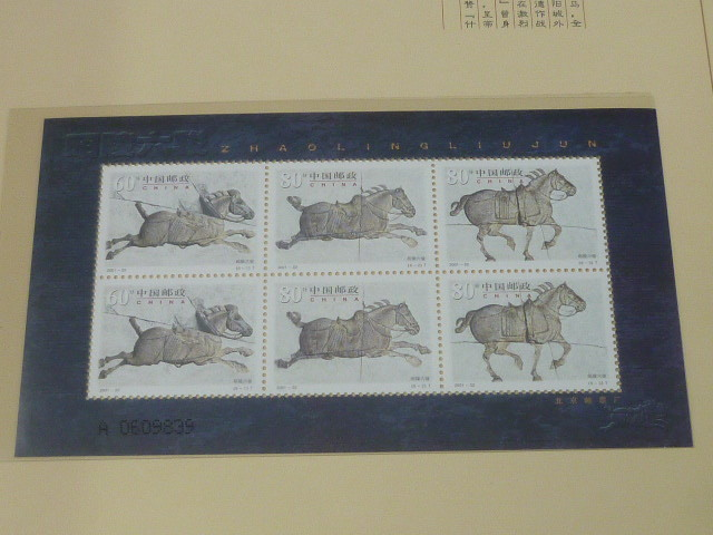 20 S 新中国切手№F 2001年 22T 昭陵六駿 6種完+6面シート2種+金箔6面シール(JBZ-8) 未使用NH ブック式・表裏含 12ページ_画像3