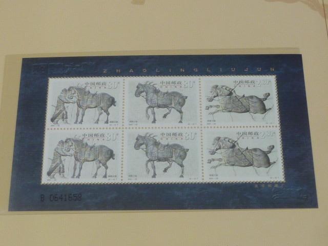 20 S 新中国切手№F 2001年 22T 昭陵六駿 6種完+6面シート2種+金箔6面シール(JBZ-8) 未使用NH ブック式・表裏含 12ページ_画像4