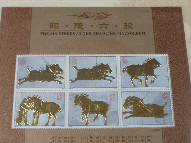 20 S 新中国切手№F 2001年 22T 昭陵六駿 6種完+6面シート2種+金箔6面シール(JBZ-8) 未使用NH ブック式・表裏含 12ページ_画像6