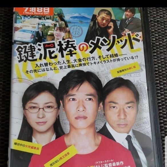 レンタル落ち DVD 半澤直樹