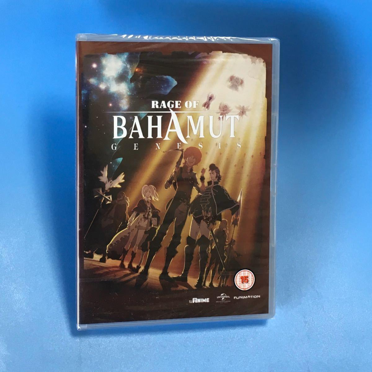 DVD-BOX 進撃のバハムート BAHAMUT 英国版・未開封品・日本語対応