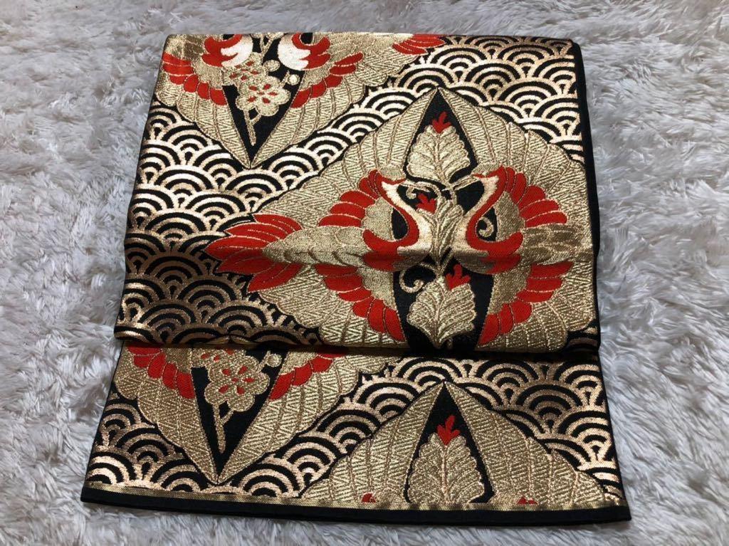 送料無料☆正絹名古屋帯   和装 着物帯♪リメイク ♪巾約 30.5cm長さ約 411.5cm_画像1