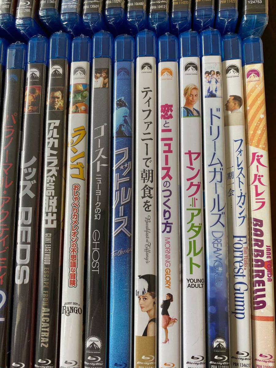 【お宝】【未開封】【52枚】BDコレクション