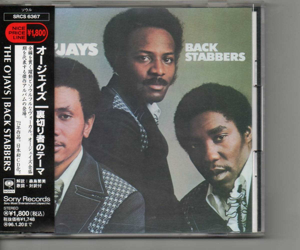 sg*オージェイズ/The O'Jays/Back Stabbers/国内盤帯付き/ノンリマスター/'70sフィリー・ソウル名盤/Japanese edition w/Obi_画像1