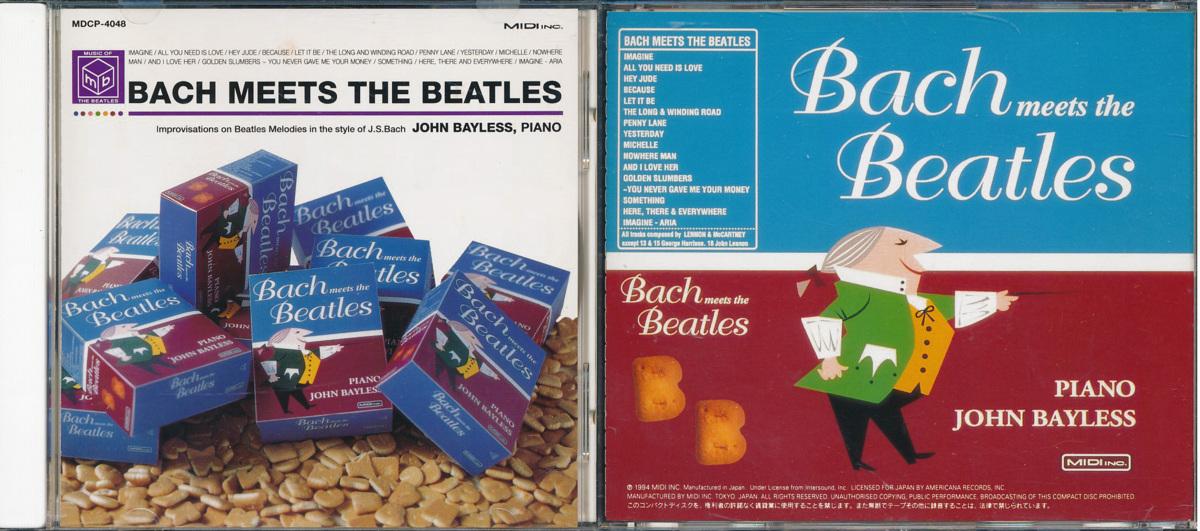 ミュージック・オブ・ザ・ビートルズ│Music of The Beatles■5枚セット│■MDCP-4046-50■管理[ミ]CD4783_画像4