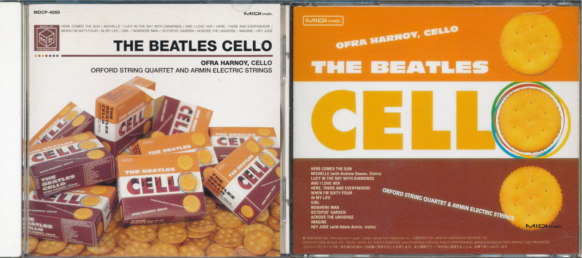 ミュージック・オブ・ザ・ビートルズ│Music of The Beatles■5枚セット│■MDCP-4046-50■管理[ミ]CD4783_画像6