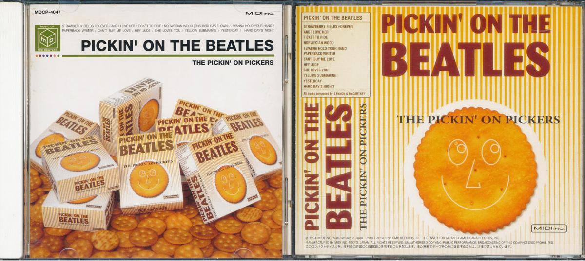 ミュージック・オブ・ザ・ビートルズ│Music of The Beatles■5枚セット│■MDCP-4046-50■管理[ミ]CD4783_画像3