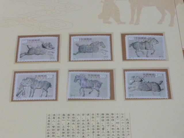 20 P 新中国切手№E 2001年 22T 昭陵六駿 6種完+6面シート2種+金箔6面シール(JBZ-8) 未使用NH ブック式・表裏含 計12ページ_画像2