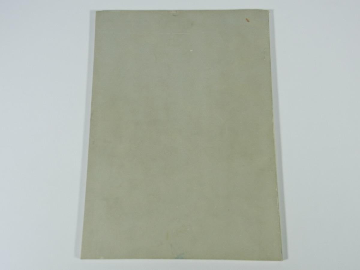 国立西洋美術館開館記念目録 1959 大型本 図版 図録 目録 作品集 芸術 美術 絵画 画集 洋画 彫刻_画像2
