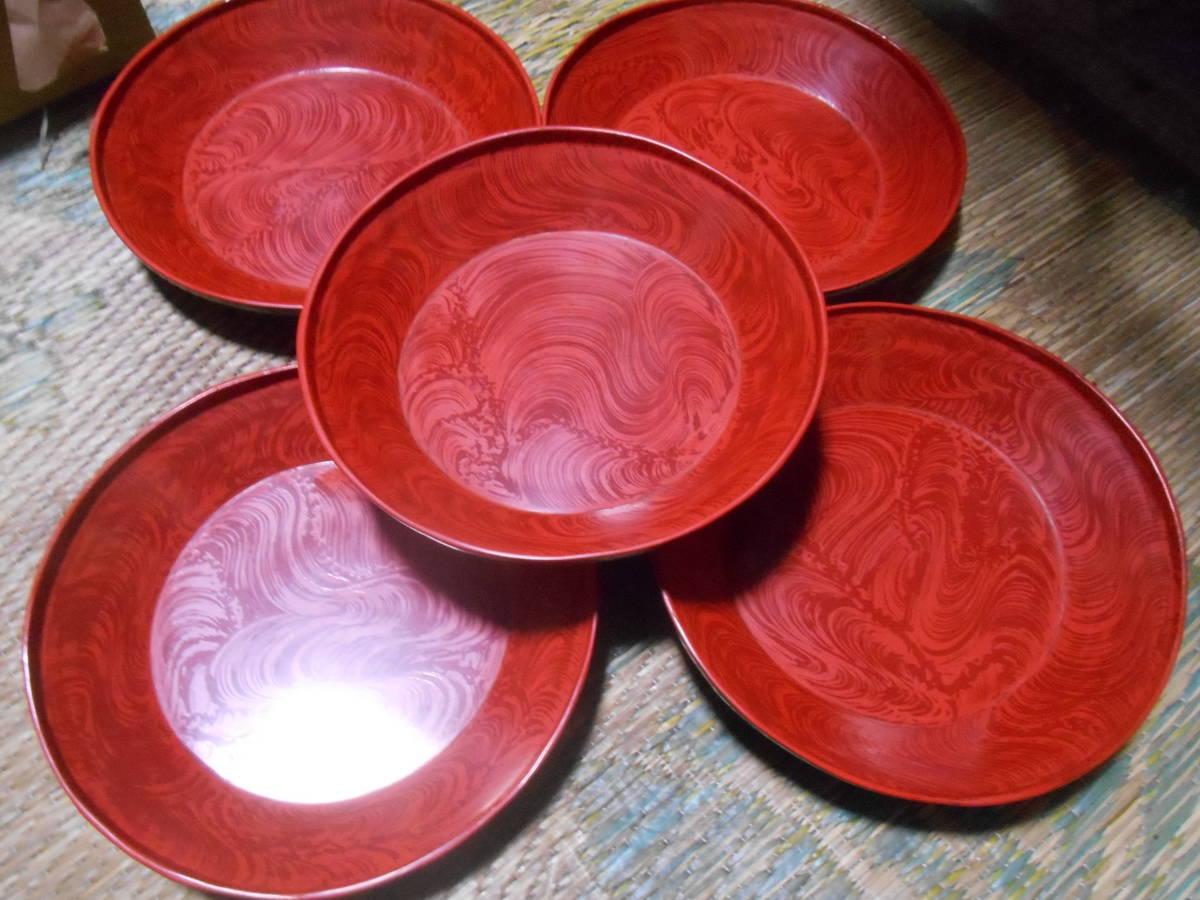 乾漆の銘々皿