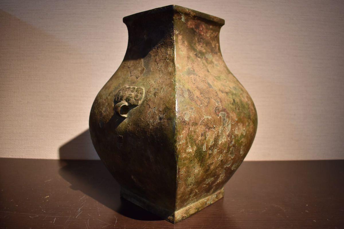 【GE】G120 setr【旧家蔵出品】漢代 銅獣耳瓶 小西平兵衛所蔵 極紙 貼紙/銅 美術品 古美