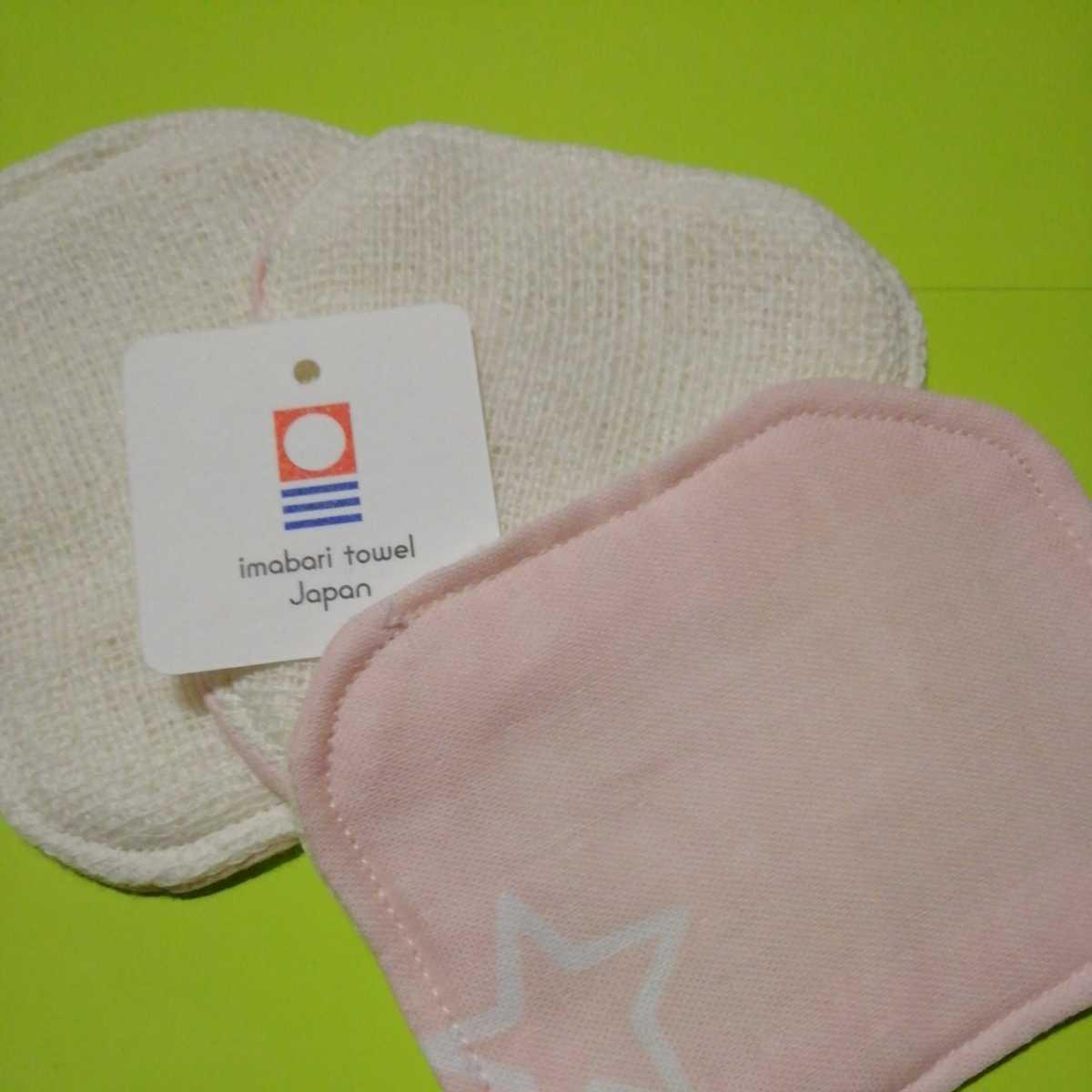 インナーマスク3枚 今治産ガーゼ使用 星ピンク1 洗濯可/超快適/汚れ防止/鼻水グチュグチュ対策 ハンドメイド手作り