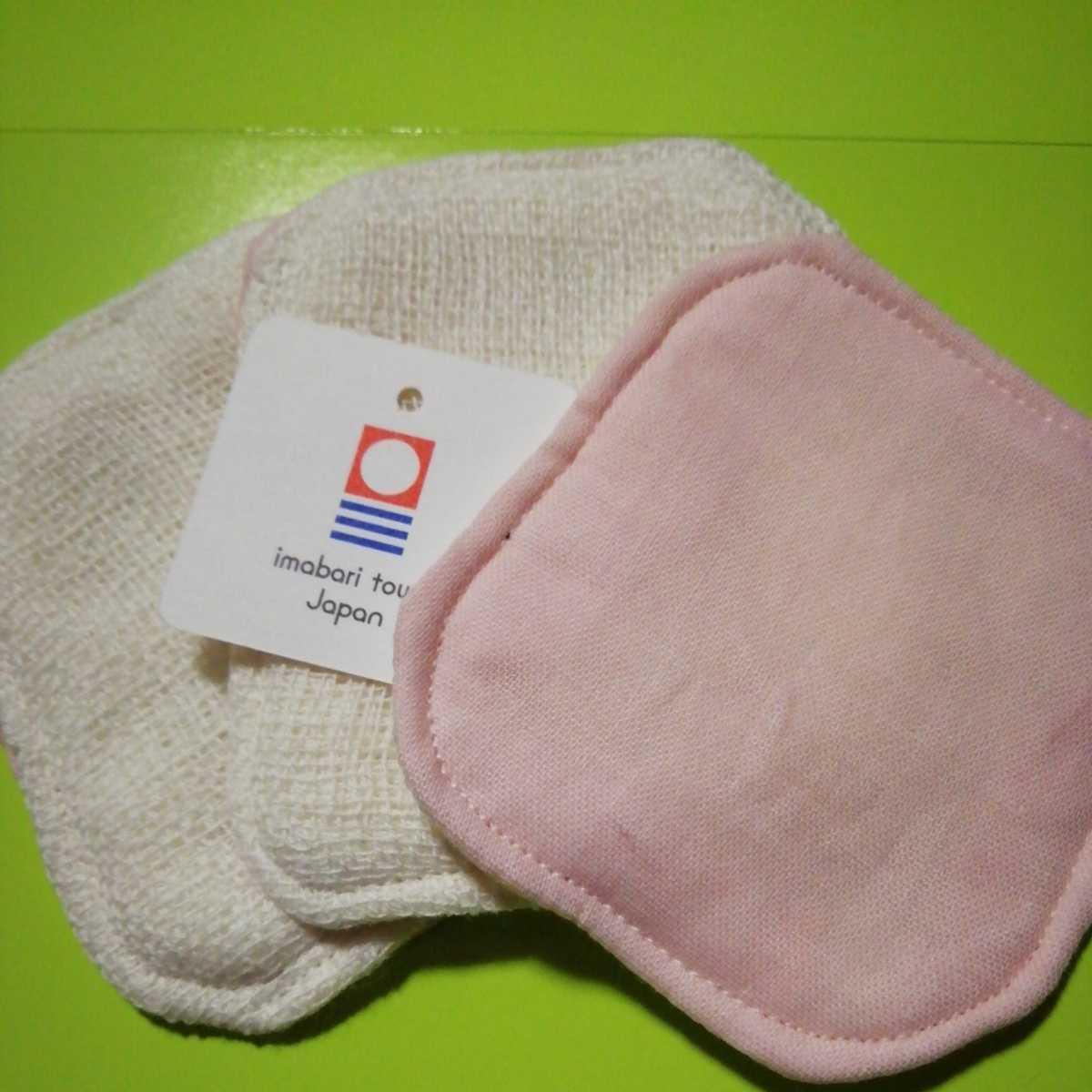 インナーマスク3枚 今治産ガーゼ使用 無地ピンク 洗濯可/超快適/汚れ防止/鼻水グチュグチュ対策 ハンドメイド手作り