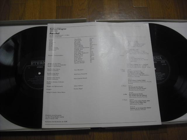 独ETERNA8 27 031-35 ケーゲル指揮/パルジファル全曲版 黒盤 5LPbox_画像2