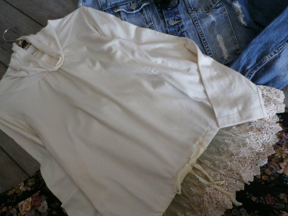アクシーズファム★axes femme★送料無料★裾リボン絞りの刺繍チュールデザイン★ロングプルオーバー
