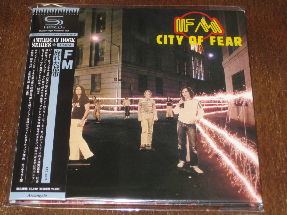 FM エフ・エム / CITY OF FEAR 廃れた都市 SHM-CD リマスター 国内帯有