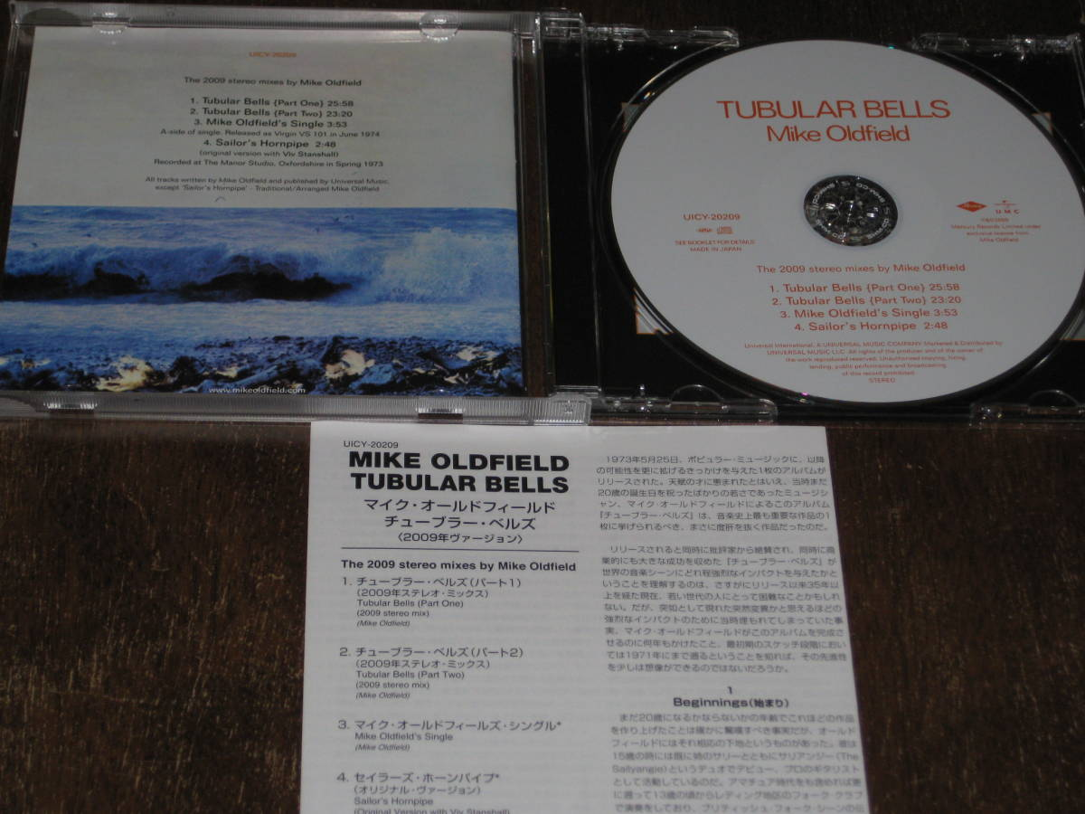 MIKE OLDFIELD マイク・オールドフィールド / TUBULAR BELLS チューブラー・ベルズ +2 SHM-CD リマスター 国内帯有 ほぼ新品