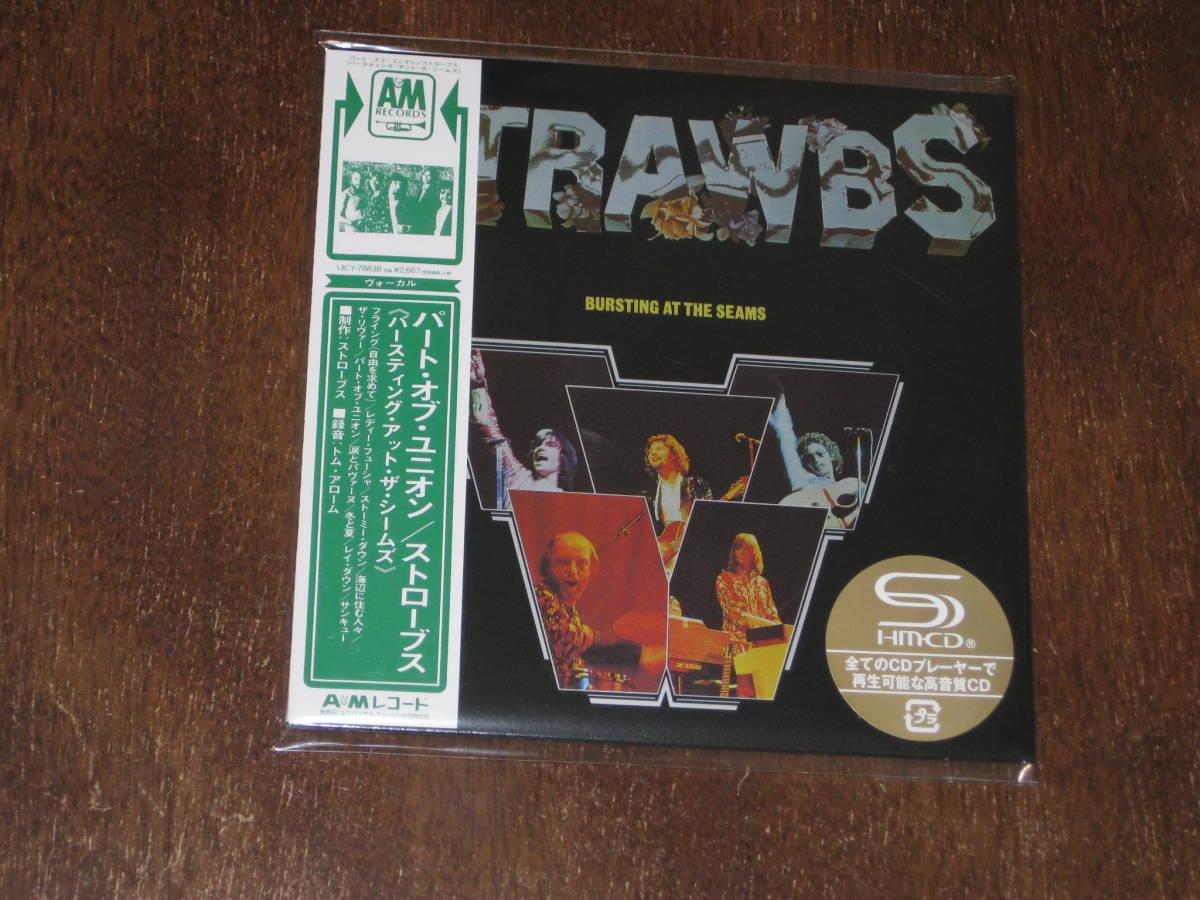 STRAWBS ストローブス / BURSTING AT THE SEAMS パート・オブ・ユニオン(バースティング~) SHM-CD リマスター限定盤 国内帯有 ほぼ新品