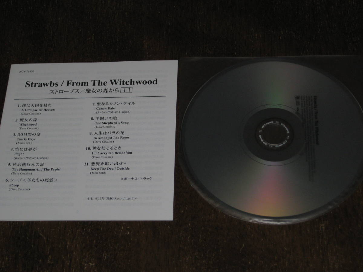 STRAWBS ストローブス / FROM THE WITCHWOOD 魔女の森から SHM-CD リマスター限定盤 国内帯有 ほぼ新品