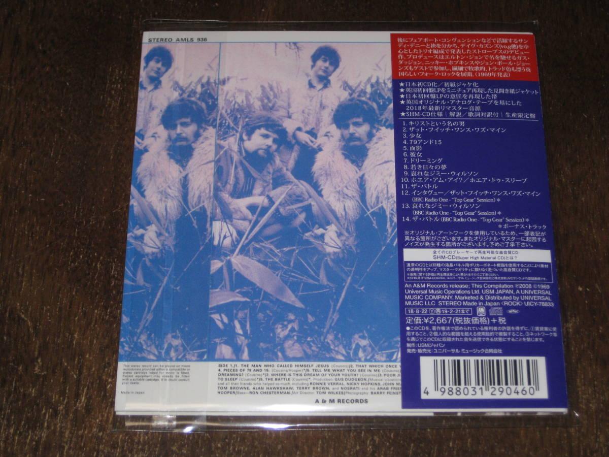STRAWBS ストローブス S/T ファースト SHM-CD リマスター限定盤 国内帯有 ほぼ新品