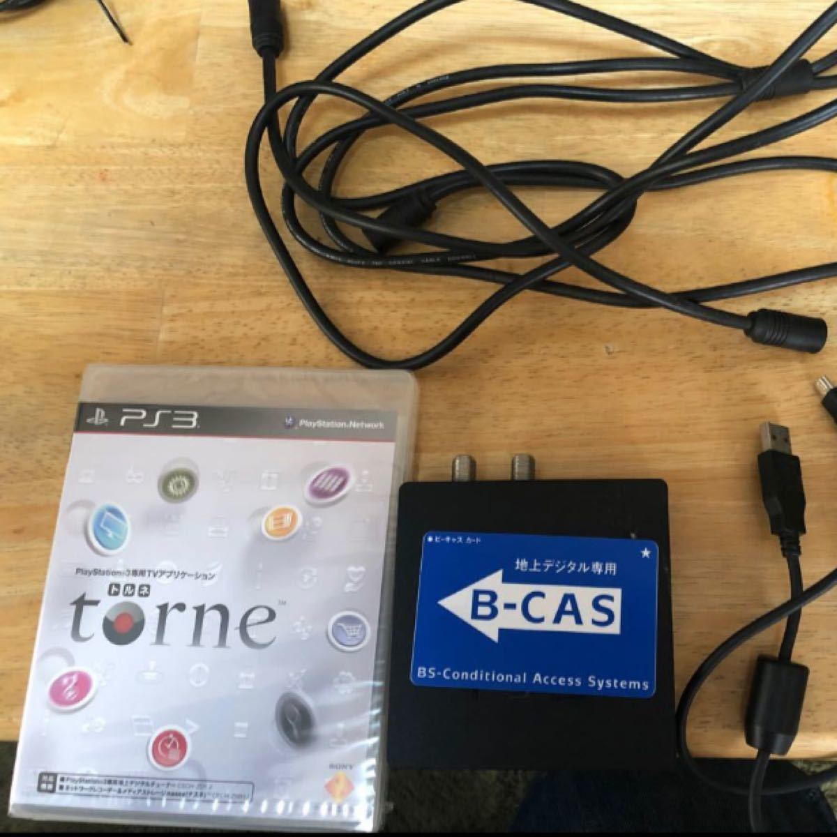 PlayStation3 torne セット