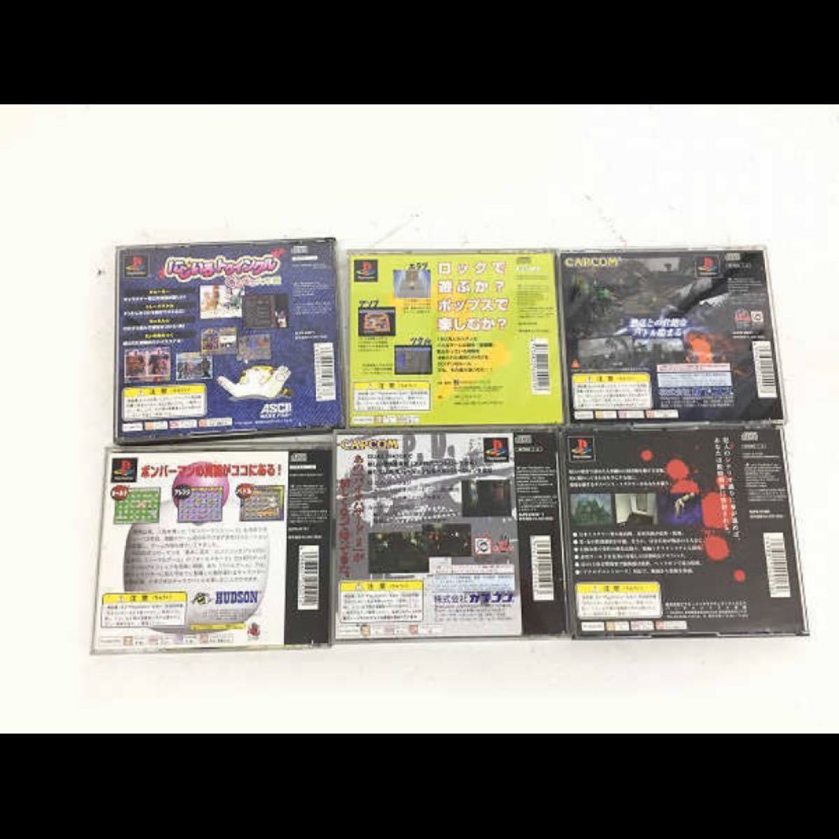 PS1 バイオハザード2 ゲームソフト 等 計6点セット
