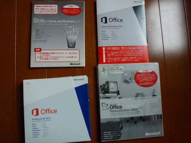 マイクロソフト Microsoft office professional 2013 office home and business 2010 201