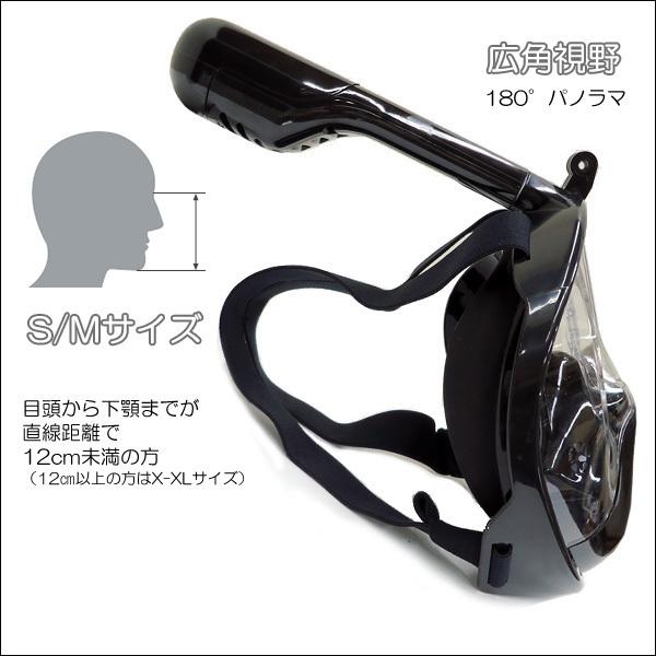 シュノーケル ブラック(S-M) フルフェイス型 ダイビング 防曇 カメラ取付可/22_画像7