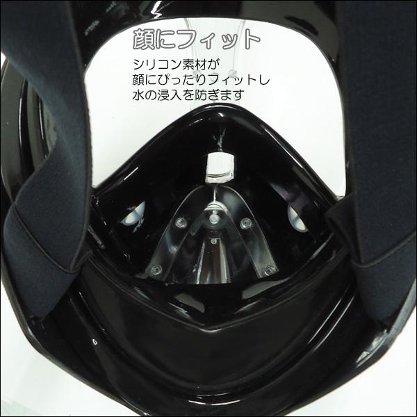シュノーケル ブラック(S-M) フルフェイス型 ダイビング 防曇 カメラ取付可/22_画像3