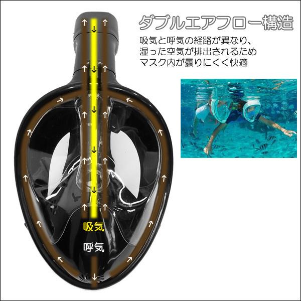 シュノーケル ブラック(S-M) フルフェイス型 ダイビング 防曇 カメラ取付可/22_画像2