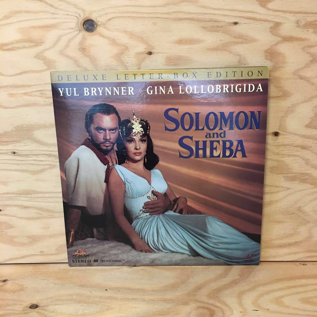 ◎Y3FIIC-200302 レア[SOLOMON and SHEBA 輸入盤]LD レーザーディスク YUL BRYNNER KING VIDOR_画像1