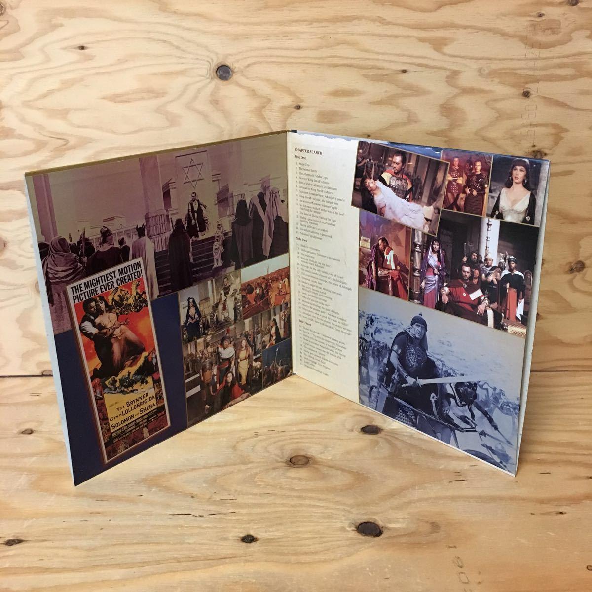 ◎Y3FIIC-200302 レア[SOLOMON and SHEBA 輸入盤]LD レーザーディスク YUL BRYNNER KING VIDOR_画像4