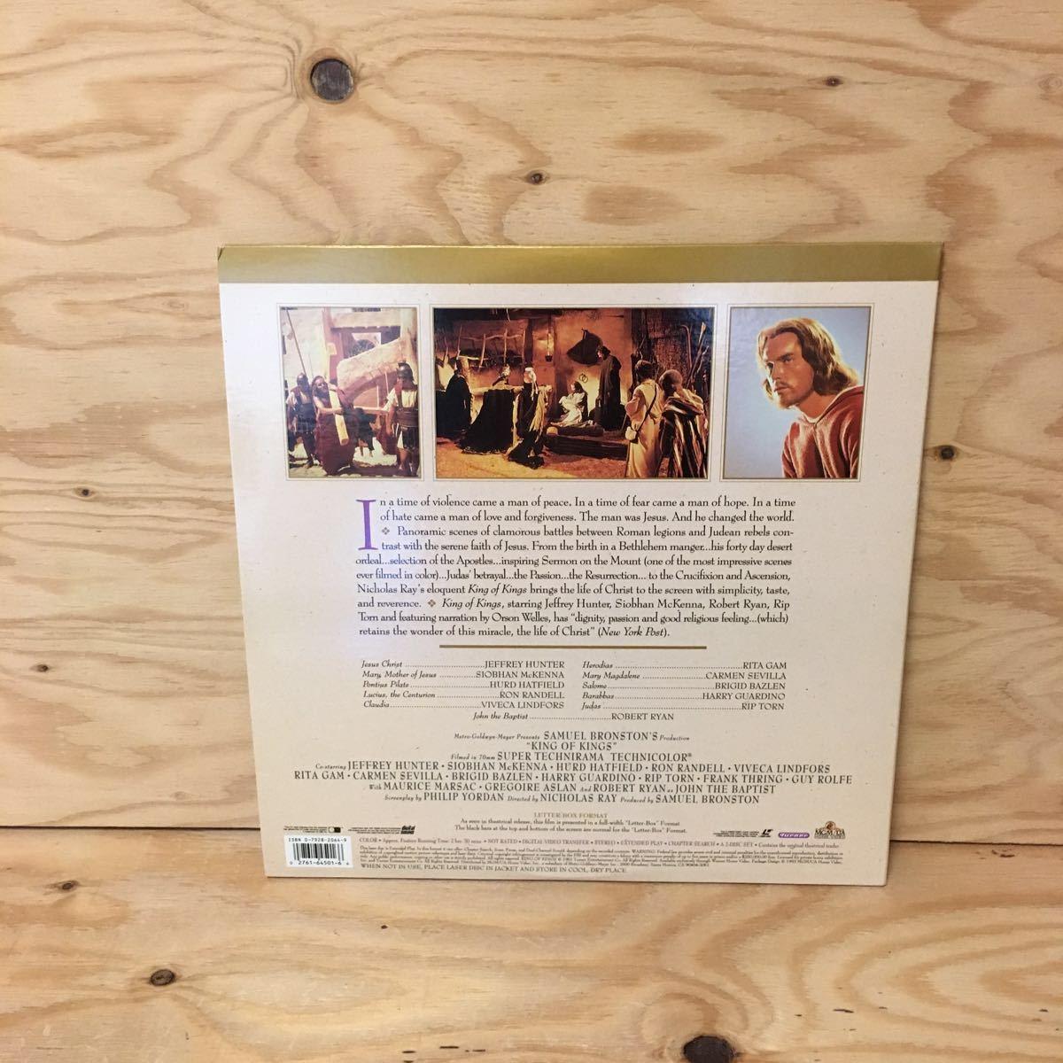 ◎Y3FJJD-200306 レア[KING OF KINGS 輸入盤]LD レーザーディスク JEFFREY HUNTER NICHOLAS RAY_画像2