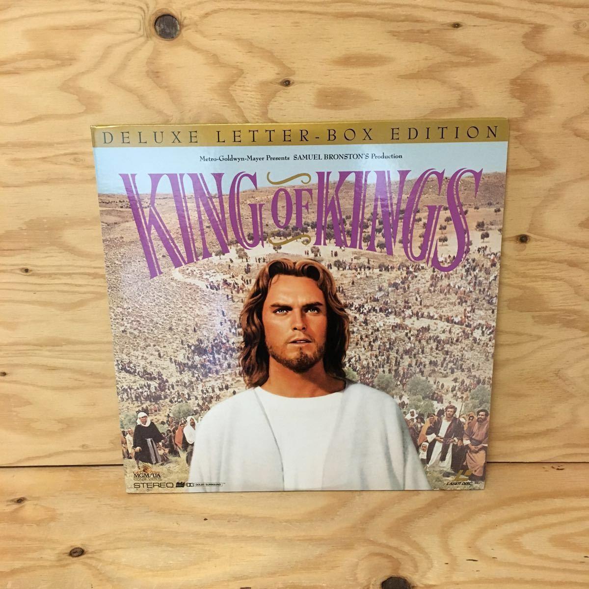 ◎Y3FJJD-200306 レア[KING OF KINGS 輸入盤]LD レーザーディスク JEFFREY HUNTER NICHOLAS RAY_画像1