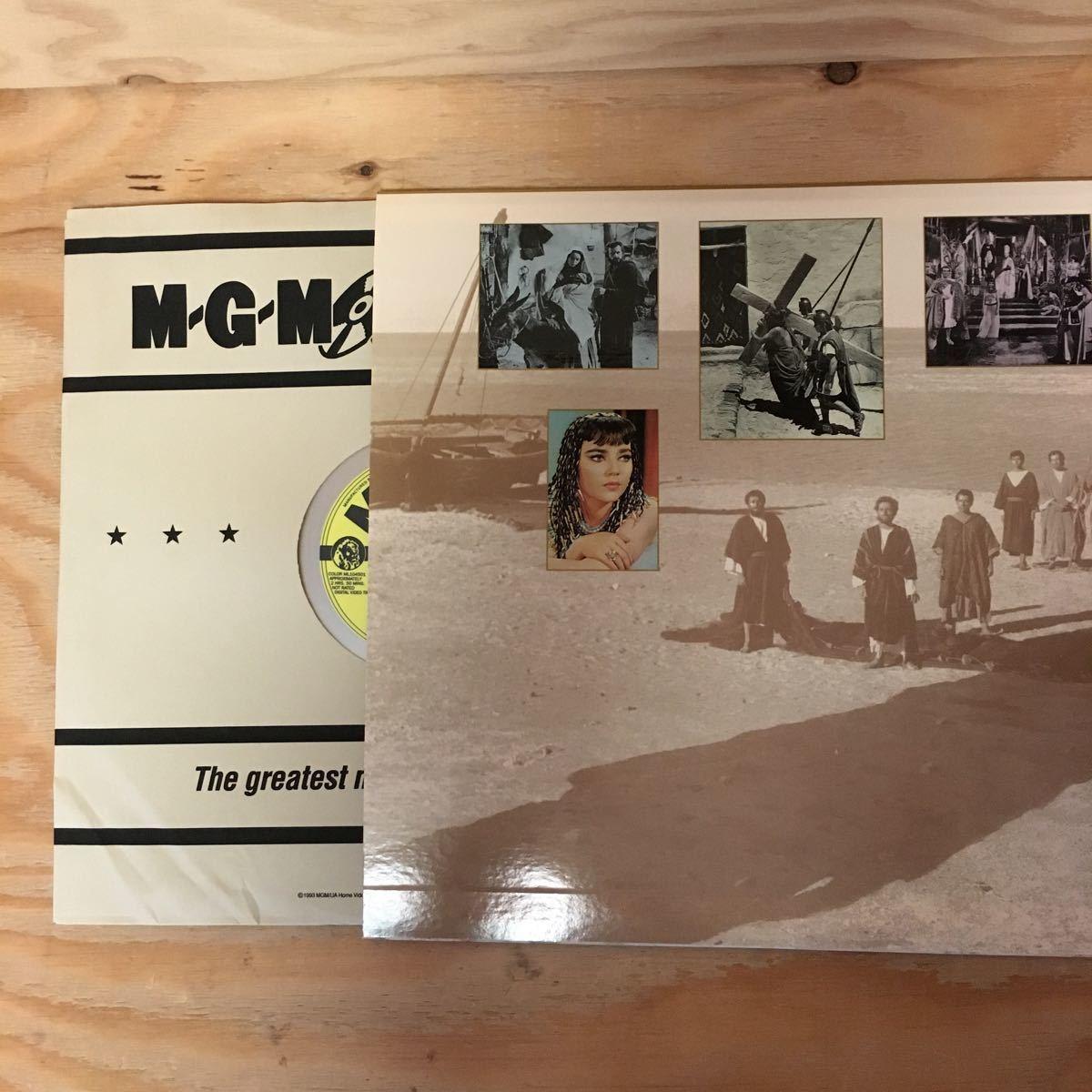 ◎Y3FJJD-200306 レア[KING OF KINGS 輸入盤]LD レーザーディスク JEFFREY HUNTER NICHOLAS RAY_画像5