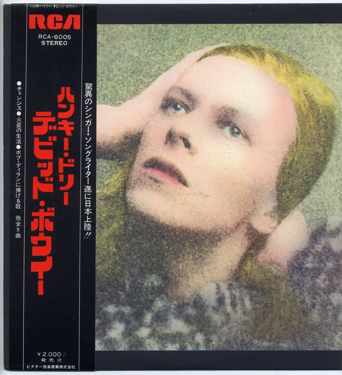 LP☆デビッド・ボウイー/ハンキー・ドリー(初回黒帯付/'72/SSW)☆David Bowie/Hunky Dory/RCA-6005/WITH OBI/シンガー・ソングライター_画像2