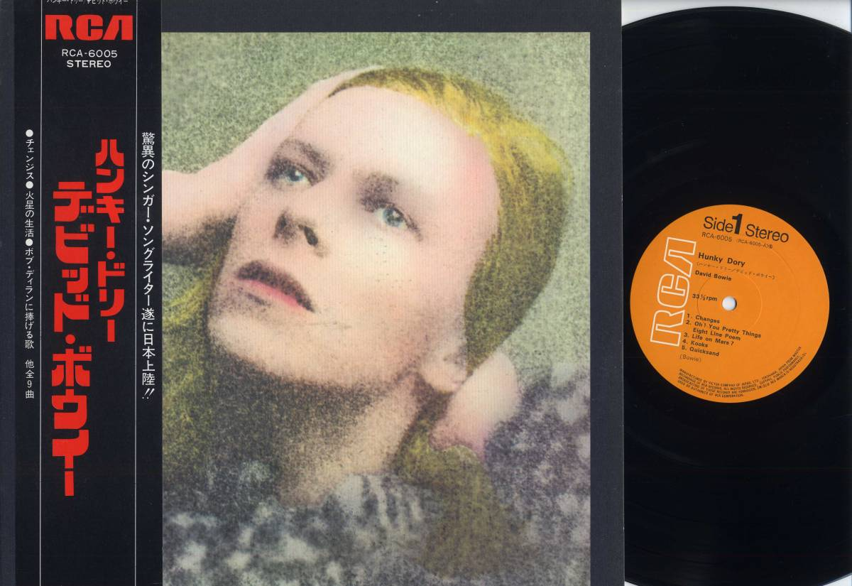 LP☆デビッド・ボウイー/ハンキー・ドリー(初回黒帯付/'72/SSW)☆David Bowie/Hunky Dory/RCA-6005/WITH OBI/シンガー・ソングライター_画像1