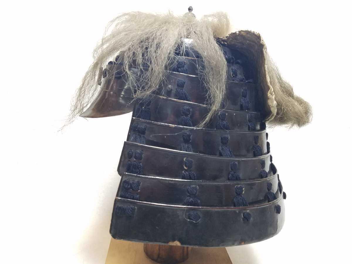 ■提灯兜■江戸時代■等身大■鎧兜、甲冑、武具、具足、鎧、兜■1218_画像2