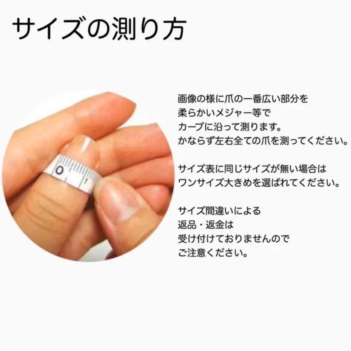 【即購入可能】 No.12 シンプル オールミラーネイル シルバー