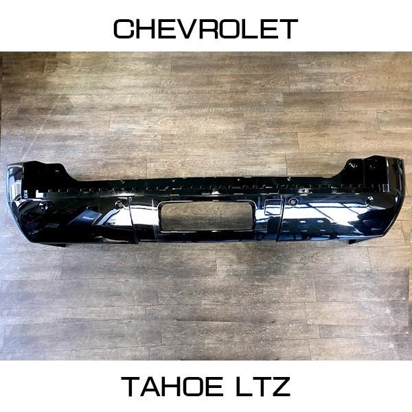 中古 2012y シボレータホLTZ 純正リアバンパー Chevrolet Tahoe アメ車_画像1