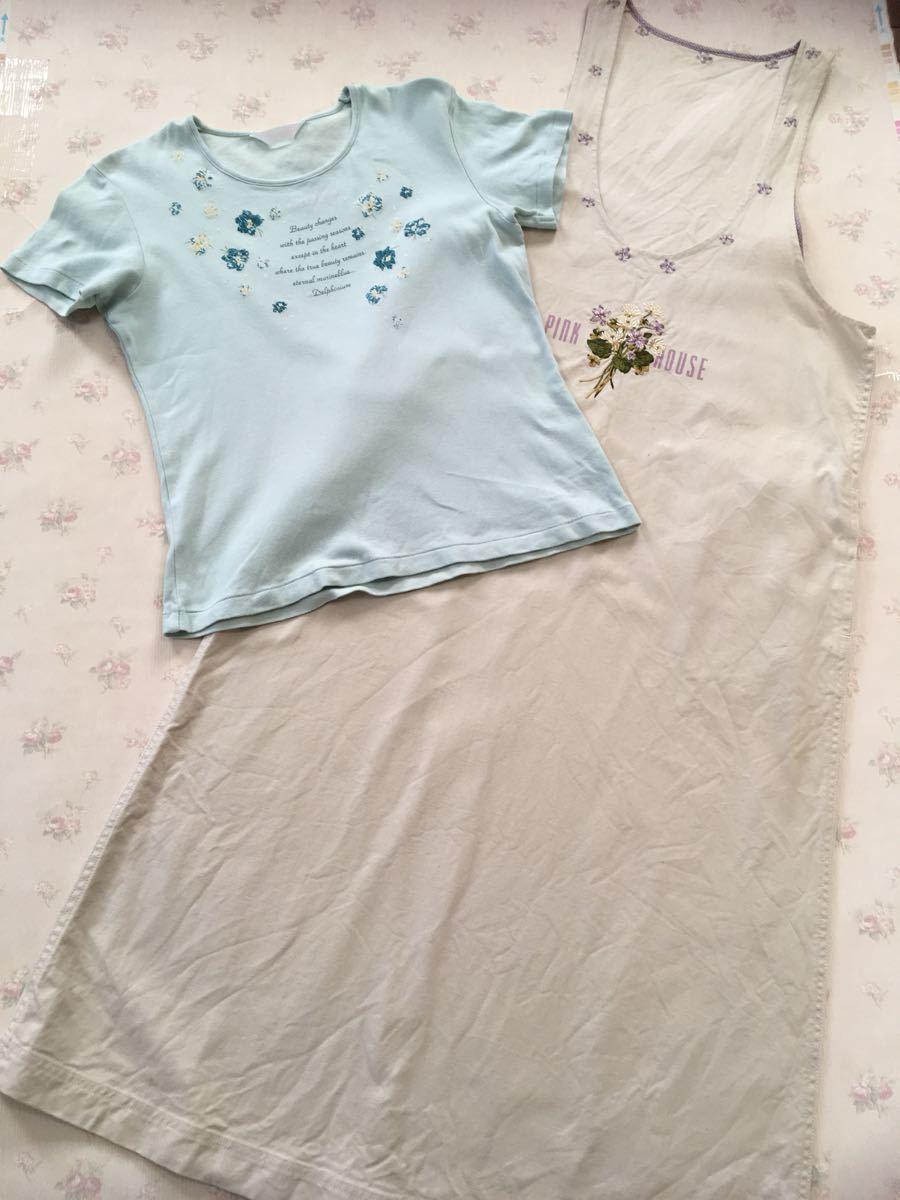 ピンクハウス 花柄・水色の半袖Tシャツのみ