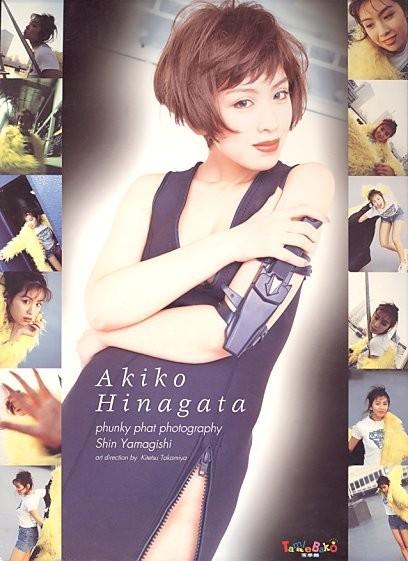 Akiko Hinagata(PHUNKY PHAT PHOTOGRAPHY)[雛形あきこ(モデル)][ゆうパケット送料無料](s5732)(SM-04)_画像1