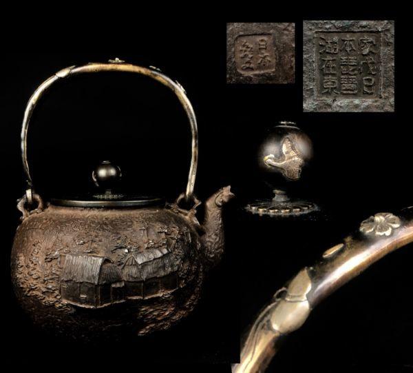 【樂】 煎茶道具 日本亀文 家戊日本琵琶湖在東 楼閣山水図 銀象嵌 鉄瓶 亀文堂