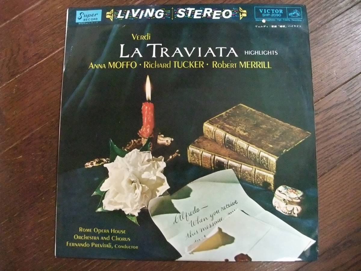 LP☆ Verdi La Traviata ヴェルディ 歌劇 椿姫 ☆_画像1