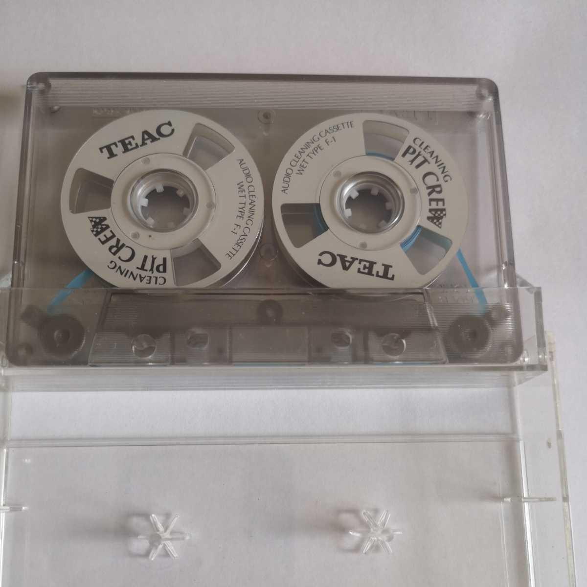 カセットテープ オープンリール TEAC F-1 ピットクルー ティアック クリーニング カセット 中古_画像3