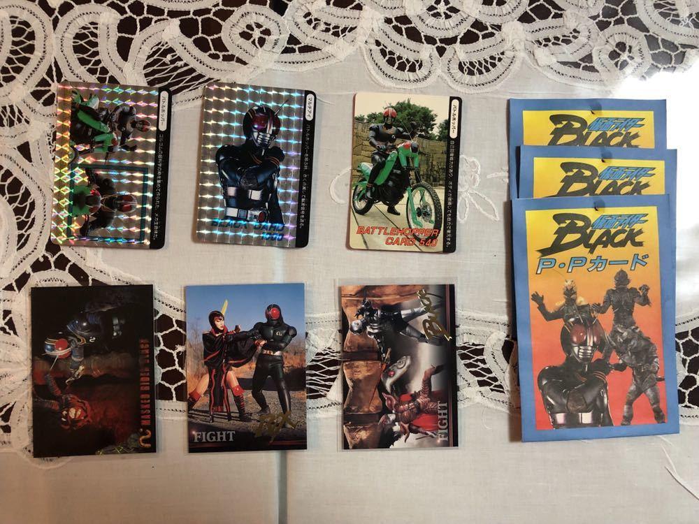 【アマダ 】仮面ライダーBLACK、RX ブラック PPカード+トレーディングコレクション計6種