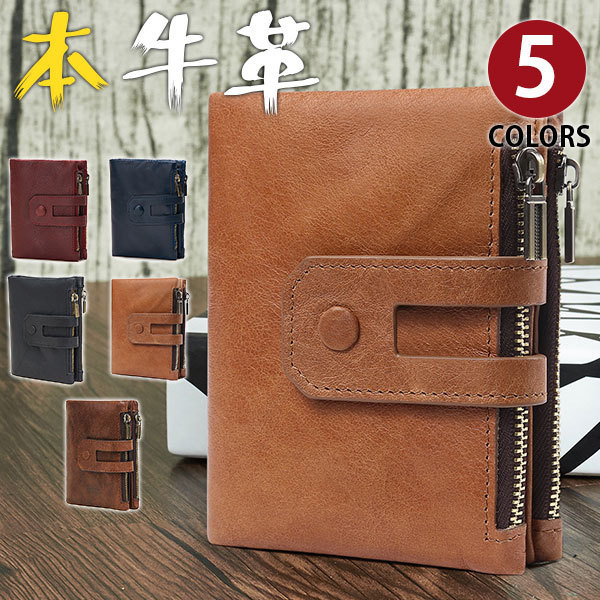 MY BAG 二つ折り財布 短財布 高級レザー 牛革本革 メンズ 小銭入れあり ウォレット コインケース ファスナー カード入れ 2059 ブラック_画像3
